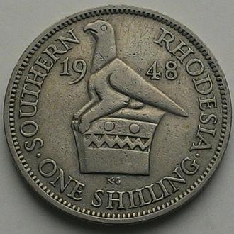 Британская Южная Родезия 1 шиллинг 1948 год