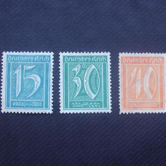 Германия 1921-22г.