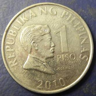 1 пісо 2010 Філіпіни