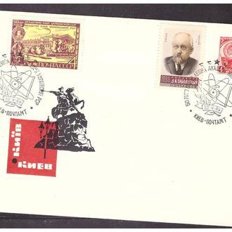 СССР КОНВЕРТ ЗАБОЛОТНЫЙ 1969