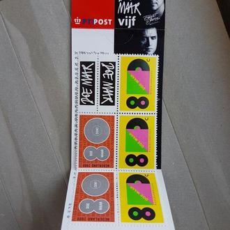 Голландия 2000 музыка буклет поп-группа Doe Maar**