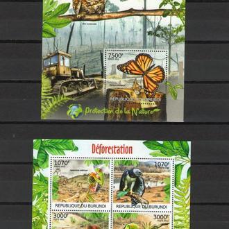 Бурунди 2012 ** Фауна Бабочки Птицы Приматы Охрана Природы БЛ+МЛ MNH