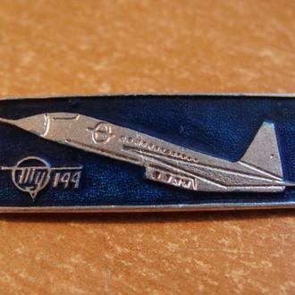 авиация самолет ТУ - 144