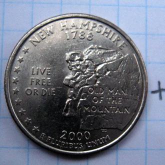 """США, 25 центов 2000 года (ШТАТ НЬЮ ХЭМПШИР """"Р"""")."""