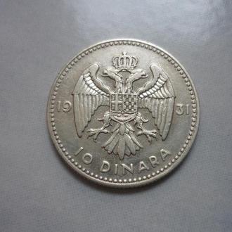 Югославия 10 динаров 1931 серебро