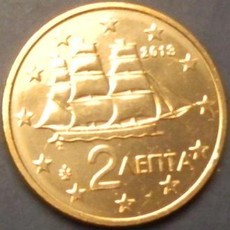 2 євроценти 2013 Греція UNC