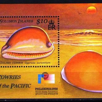 Соломоновы О-ва 2002 ** Фауна Морская Ракушки Бл MNH