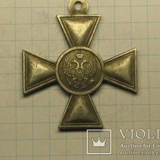 Георгиевский крест 2 степени тип 1 копия