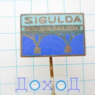 Значок SIGULDA Сигулда Латвия на иголке тяжелый