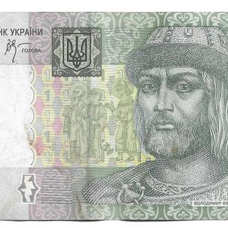 1 гривна Стельмах 2005 Украина ИП