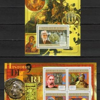 Гвинея 2011 ** История в Искусстве Личности Византия БЛ+МЛ MNH
