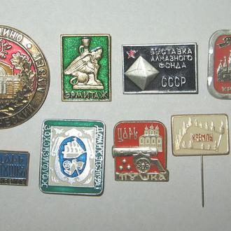 Музеи. СССР. Значки. 9 шт.