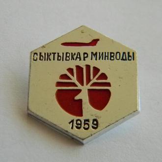 Знак авиации Сыктывкар минводы