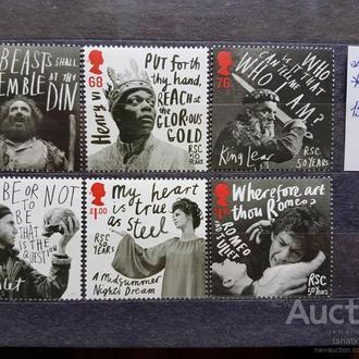 Англия Великобритания 2011 Шекспировский фестиваль театр**