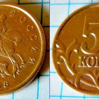 Россия 50 коп 1998