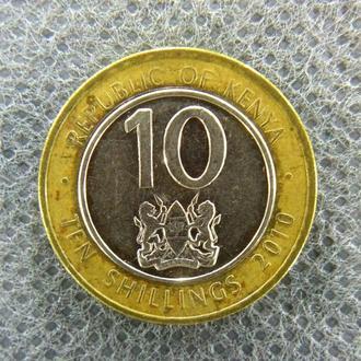 Кения 10 шиллингов 2010