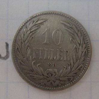 ВЕНГРИЯ, 10 филлеров 1989 года.