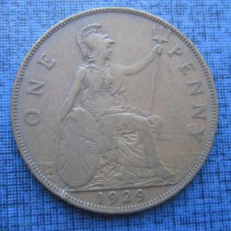 монета 1 пенни Великобритания 1929