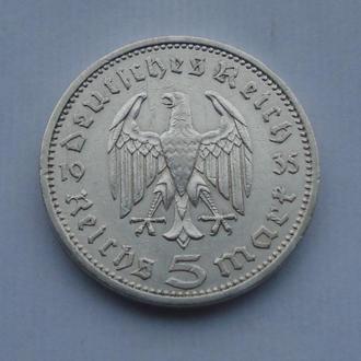 1935 г - 5 марок Германии,Гинденбург А,серебро № 3