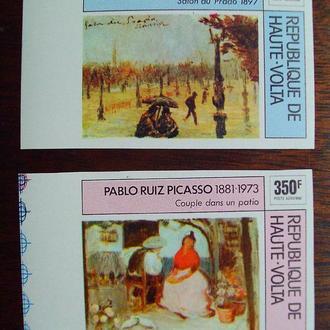 Верхняя Вольта (Буркина Фасо).1975г. Живопись П.Пикассо. Б/п. Полная серия. MNН