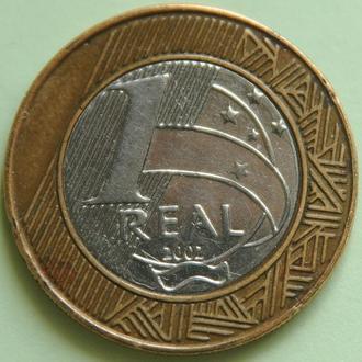 (А) Бразилия 1 реал, 2002