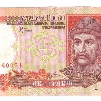 Украина 2 гривни 2001 Стельмах