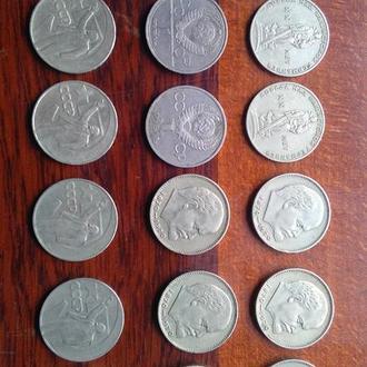 монети ссср 1 рбл.