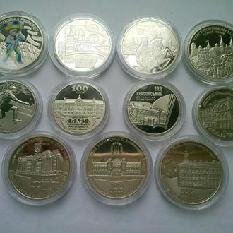 Восемь монет + три памятные медали. 2017 год.
