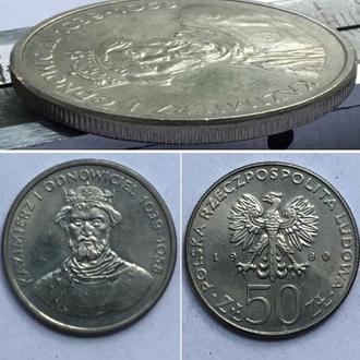 Польша 50 злотых, 1980г Польские правители - Князь Казимир I Восстановитель