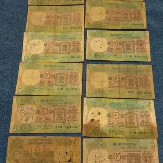 Индия 5 рупий.