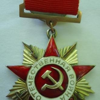 """Орден """"Отечественной войны  I ст"""" на колодке"""