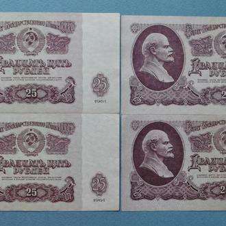 СССР 25 рублей 1961 г XF