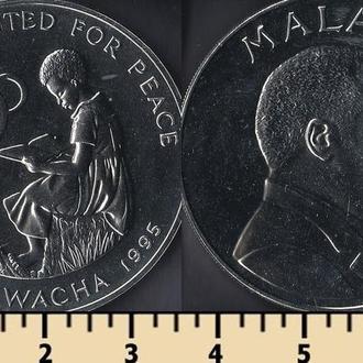МАЛАВИ 5 КВАЧА 1995