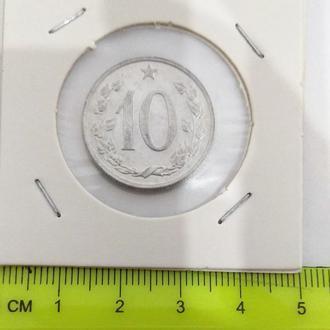 10 геллеров 1969, Чехословакия