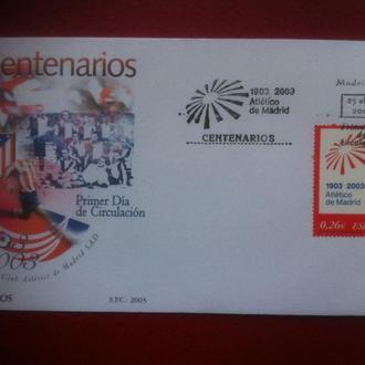 "футбол 2003 Испания ""Атлетико"" Мадрид 100 летие КПД**"