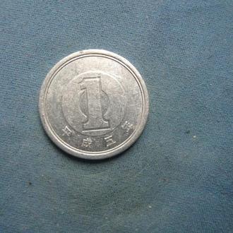 Япония 1 иена 1993 год