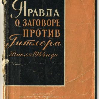 книга Пять точек на карте - Кирилл Ковальджи