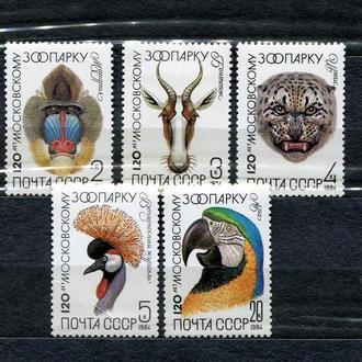 СССР. 1984 год. Фауна. Серия. MNH