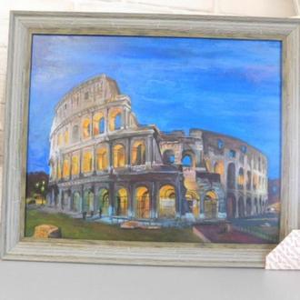 Картина, авторская работа, Колизей.