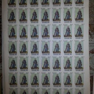 Марки Украины 1993 г. не почтовые
