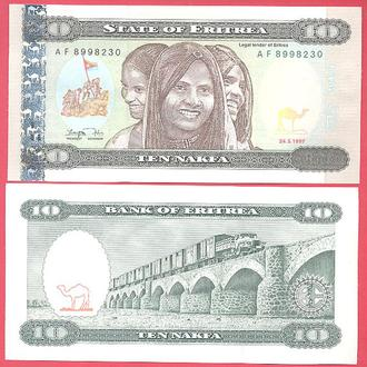 Боны Африка Эритрия 10 накфа 1997 г.