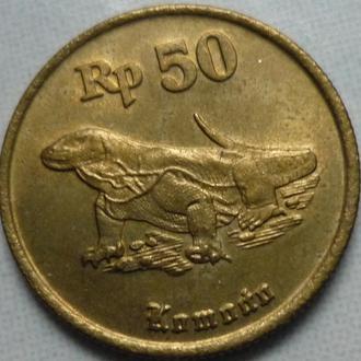 Индонезия 50 рупий 1991 фауна состояние (ВА)