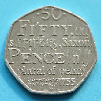 (А) Великобритания 50 пенсов 2005 Словарь Английского языка Сэмюэла Джонсона