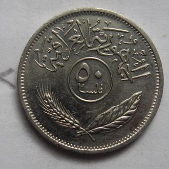 ИРАК, 50 филс 1990 г. (состояние).