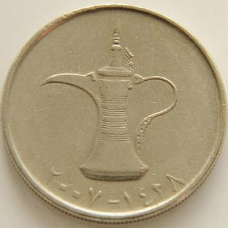 (А) ОАЭ 1 дирхам 2007