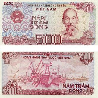 Вьетнам 500 вонг 1988 год UNC Пресс