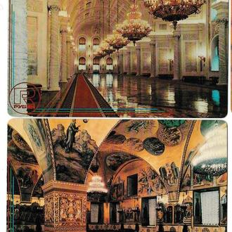 Календарики тонкий ПЛАСТИК 1990 Реклама, Внешторг