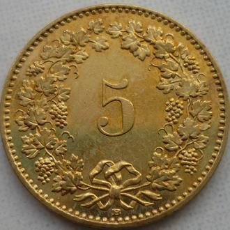 Швейцария 5 раппенов 2010 В состояние