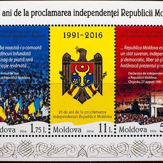 Молдова. 2016 г Полевые цветы Молдовы MNH (**)