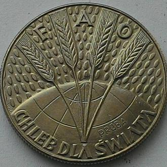 Польша 10 злотых 1971 г.  UNC,  PROBA  ОТЛИЧНАЯ!!!